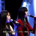 JRock247-URBANGARDE-Shokotan-Evangelion