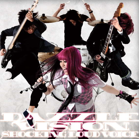 jrock247-dazzle-vision-shocking-loud-voice-track-list
