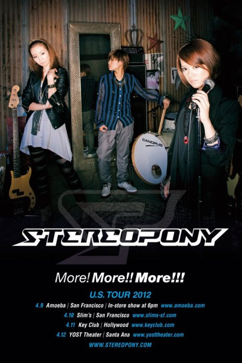 JRock247-Stereopony-Tour-2012-Twitter-A
