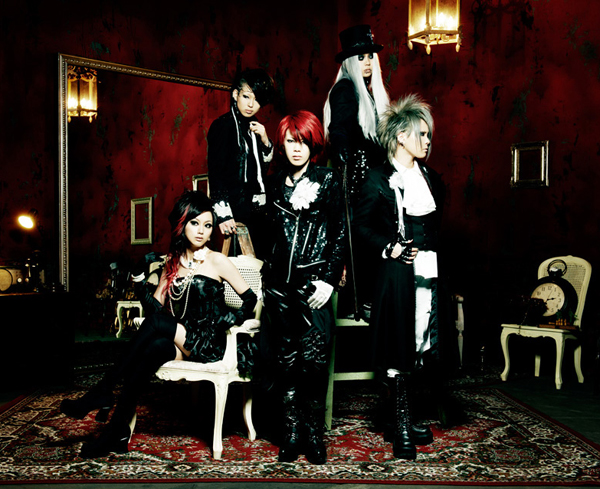 JRock247-exist-trace-2012-04-600a-Just-Like-A-Virgin-live-stream