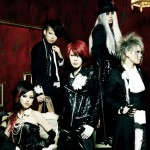 exist†trace – Interview (2012)