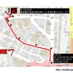Directions to ZEAL LINK Shibuya