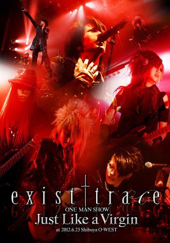 JRock247-exist-trace-live-dvd-2012-09A