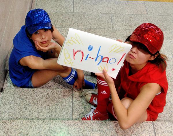 JRock247-ni-hao-2012-1a