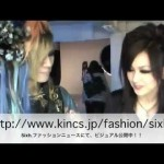 exist†trace's miko in Sixh fashion shoot