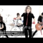 Jin-Machine – Safety Driver (PV)