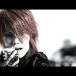 exist†trace – TRUE (PV)