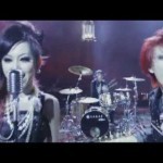 exist†trace – GINGER  (PV)