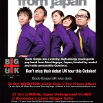 Budo Grape – UK Tour 2012 starts this week