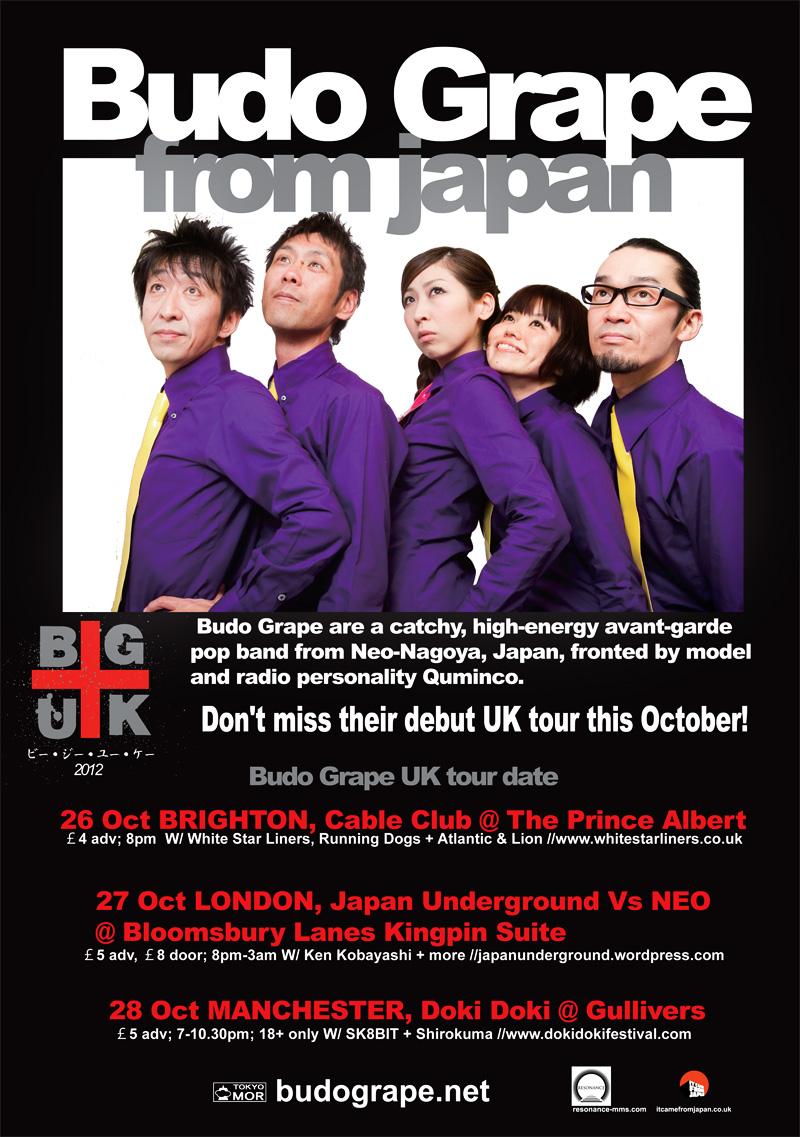 JRock247-Budo-Grape-UK-Tour-2012-poster