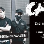 JRock247-CANTOY-2nd-mini-album-2012