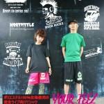 JRock247-CANTOY-miri-pow-NORTHTYLE-0fd05c
