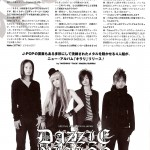 JRock247-DAZZLE-VISION-BURRN!-2011-07-A