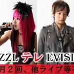 DAZZLE VISION channel on Nico Nico Douga