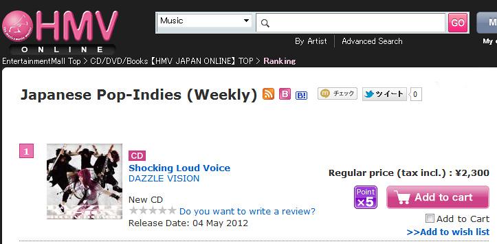 JRock247-Dazzle-Vision-HMV-2012-05-Indies-pre-order-top1