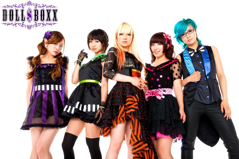 JRock247-Dolls-Box-2012-12-A