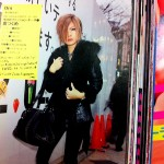 GANGLION vocalist Oni spotted in KERA magazine (April 2012)