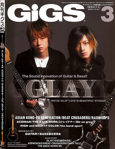 JRock247-GLAY-GIGS-2007-03-Cover