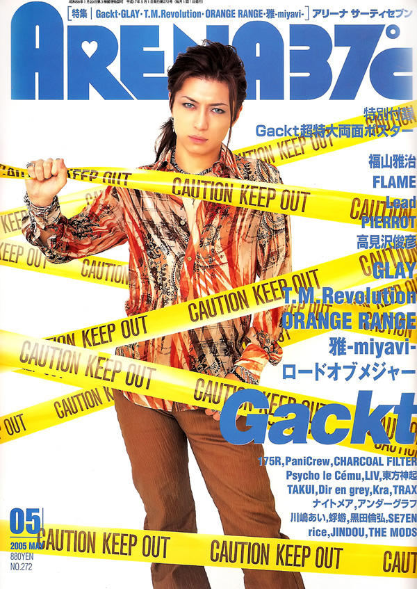 JRock247-Gackt-Arena37c-2005-05-A