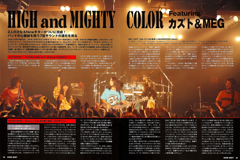 JRock247-HIGH-and-MIGHTY-COLOR-GIGS-2007-03-Group-01