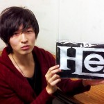 Hemenway – new 2012 tour goods