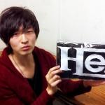 JRock247-Hemenway-goods-comment-2012-12-A