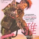 JRock247-Miyavi-Arena37c-2005-05-A