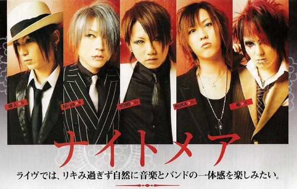 JRock247-Nightmare-Arena37c-2005-05-A