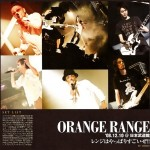 JRock247-Orange-Range-CD-Data-2009-02-A