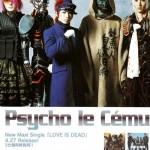 JRock247-Psycho-le-Cemu-Arena37c-2005-05-A