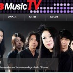 JRock247-TAIA-UTB-Music-TV-2012-06