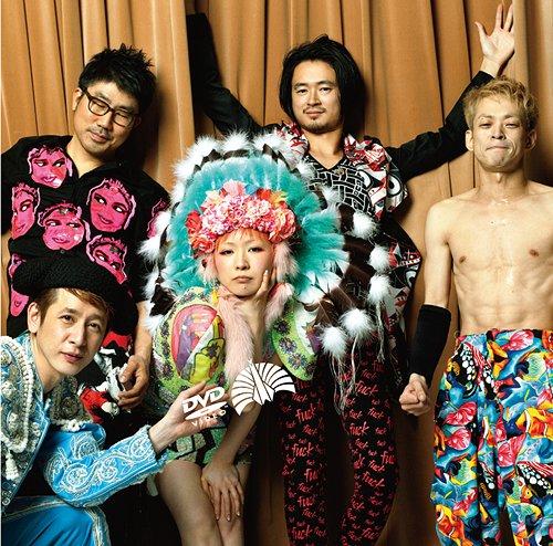 JRock247-Tokyo-Jihen-Discovery-fuck
