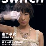 JRock247-Tokyo-Jihen-SWITCH-2010-03-001
