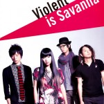 JRock247-Violent-is-Savanna-Bridge-2010-11-1
