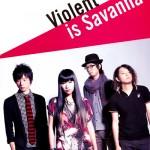 JRock247-Violent-is-Savanna-Bridge-2010-11-1