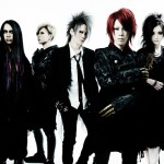exist†trace – Interview (2011) Pt. 1