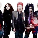 exist†trace – Interview (2011) Pt. 3