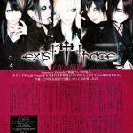 JRock247-exist-trace-Cure-2006-09-A