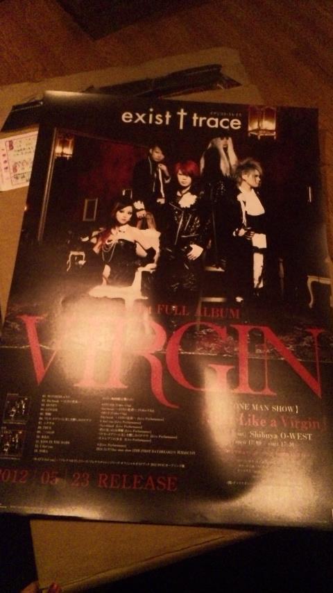 JRock247-exist-trace-Facebook-VIRGIN-poster-arrival