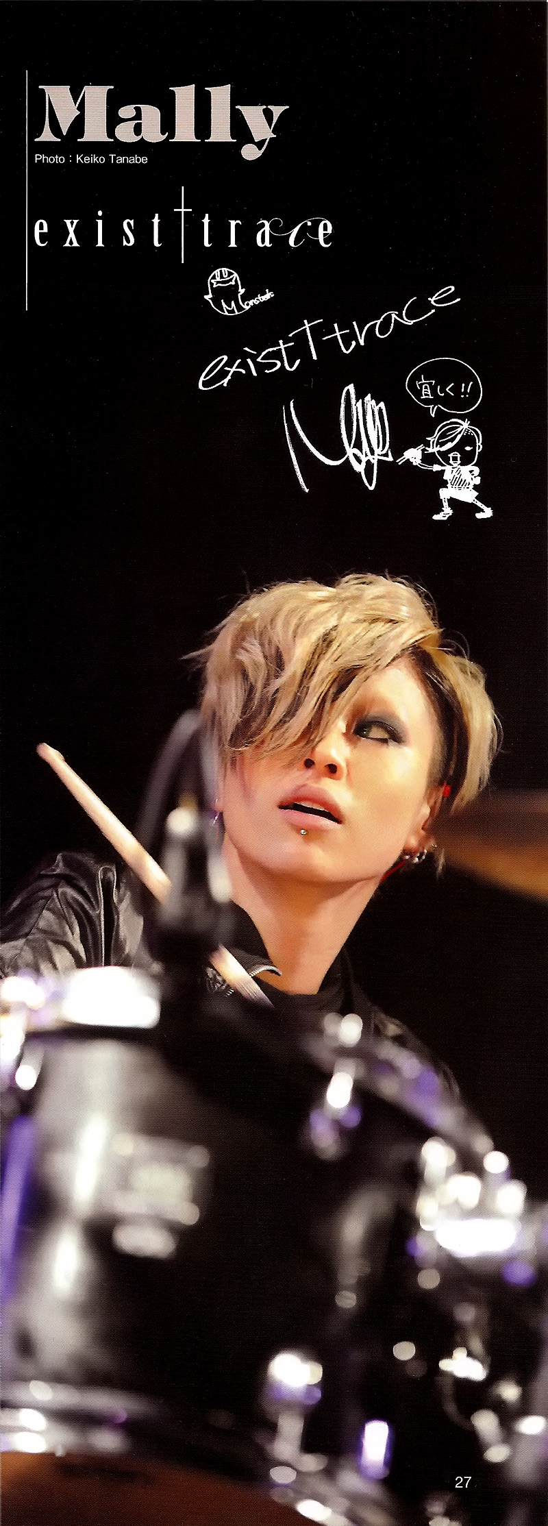 JRock247-exist-trace-Mally-Rhythm-and-Drums-2011-09-A