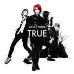 exist†trace – TRUE (Review)