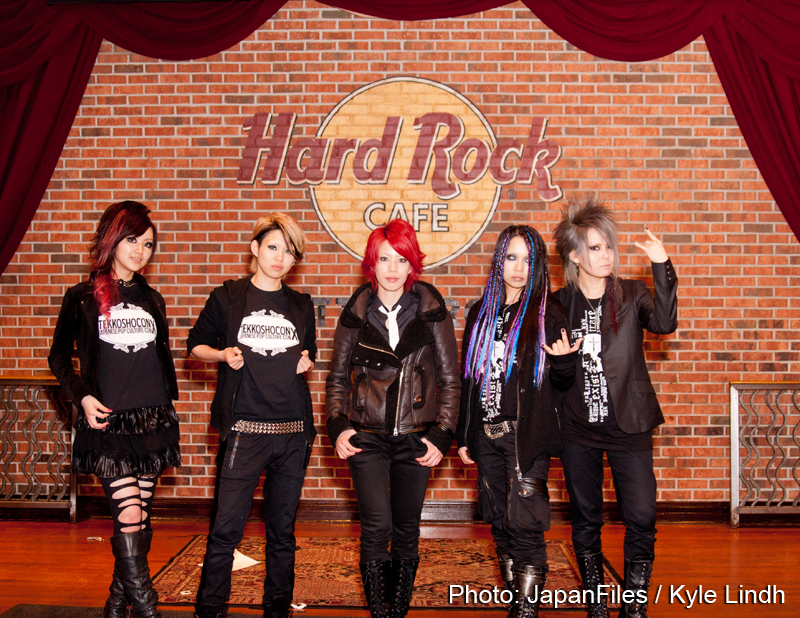 Hard Rock Cafe Song List