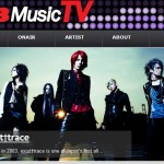 JRock247-exist-trace-UTB-Music-TV-2012-06