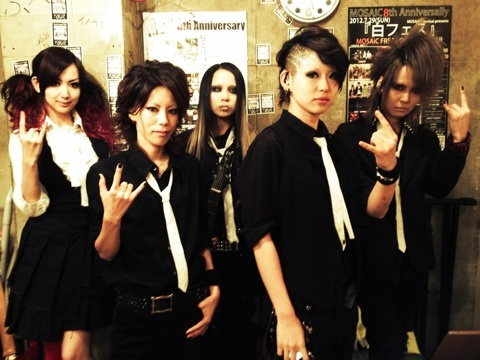 JRock247-exist-trace-Vanguard-Night-2012-819member