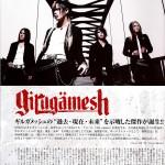JRock247-girugamesh-Cure-2006-09-A