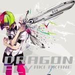 Jrock247_Aki_Akane_DRAGONFLY_300