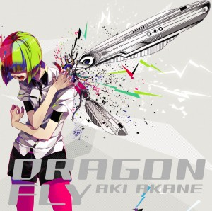 Aki_Akane_DRAGONFLY