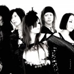 SoundWitch guitarist May will leave the band June 27