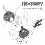 Hemenway reveals artwork for new single Future Kousatsu