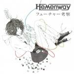 JRock247-Hemenway-Future-Kousatsu